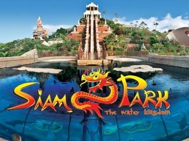 Intrare Siam Park Tenerife